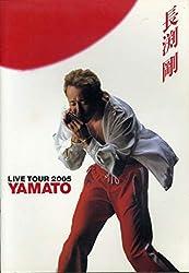 [コンサートパンフレット]長渕剛 LIVE TOUR 2005 YAMATO [2005年LIVE TOUR]