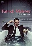 パトリック・メルローズ DVD-BOX