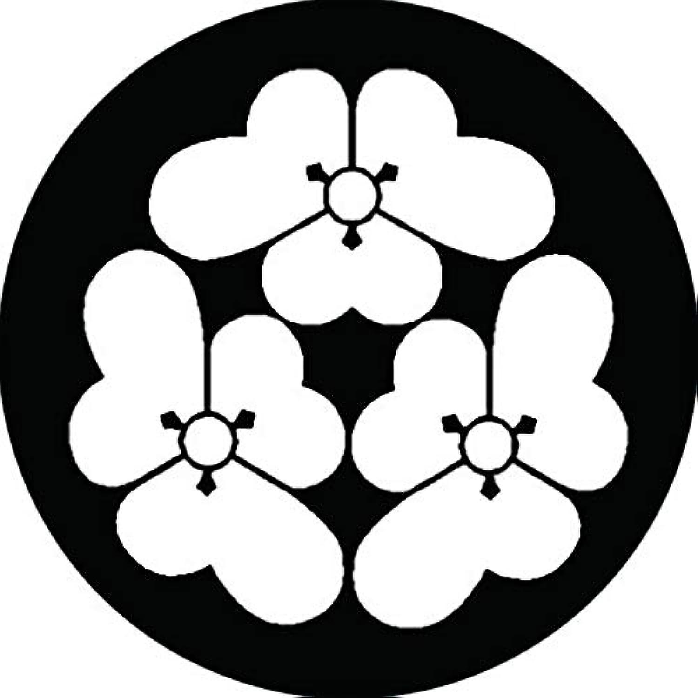 家紋シール 三つ頭合わせ片喰紋 布タイプ 直径40mm 6枚セット NS4-1529