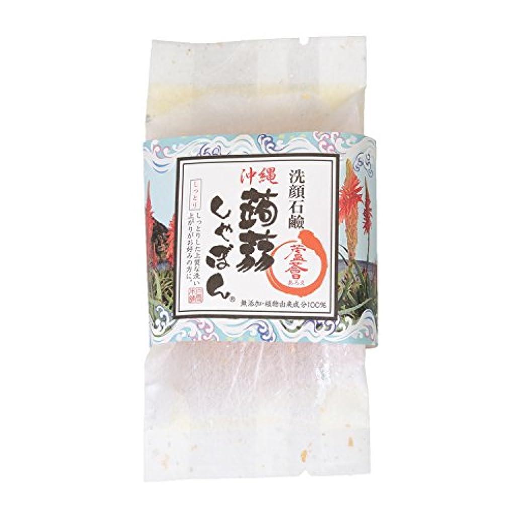 最小唯一バラ色沖縄 蒟蒻しゃぼん ぷるぷる 洗顔石鹸 石鹸 保湿 泡立ちソープ 内容量:100g (蘆薈 アロエ)