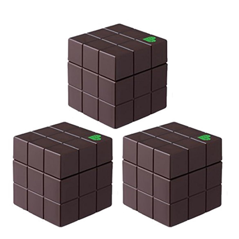 採用する区別してはいけません【X3個セット】 アリミノ ピース プロデザインシリーズ ハードワックス チョコ 80g ARIMINO