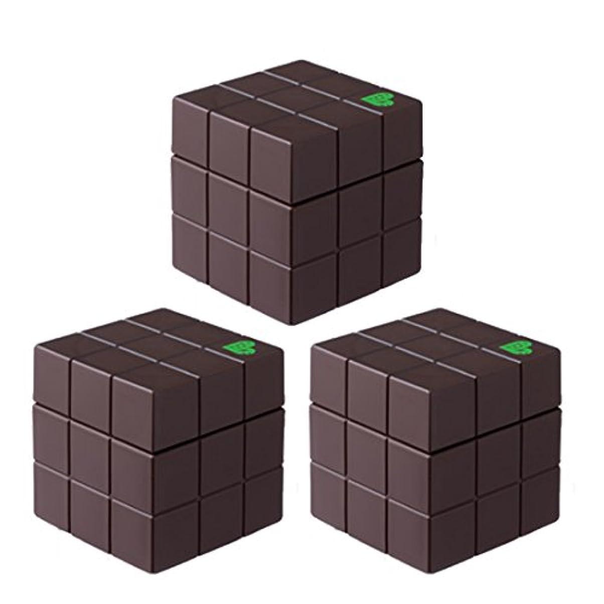 結論第三変更可能【X3個セット】 アリミノ ピース プロデザインシリーズ ハードワックス チョコ 80g ARIMINO