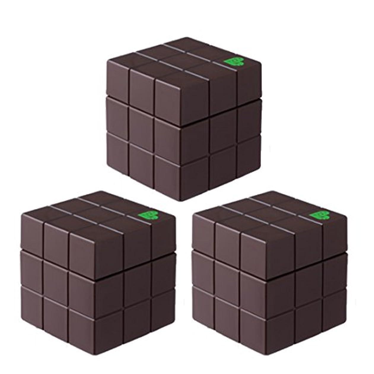 クラシック増強する暗くする【X3個セット】 アリミノ ピース プロデザインシリーズ ハードワックス チョコ 80g ARIMINO