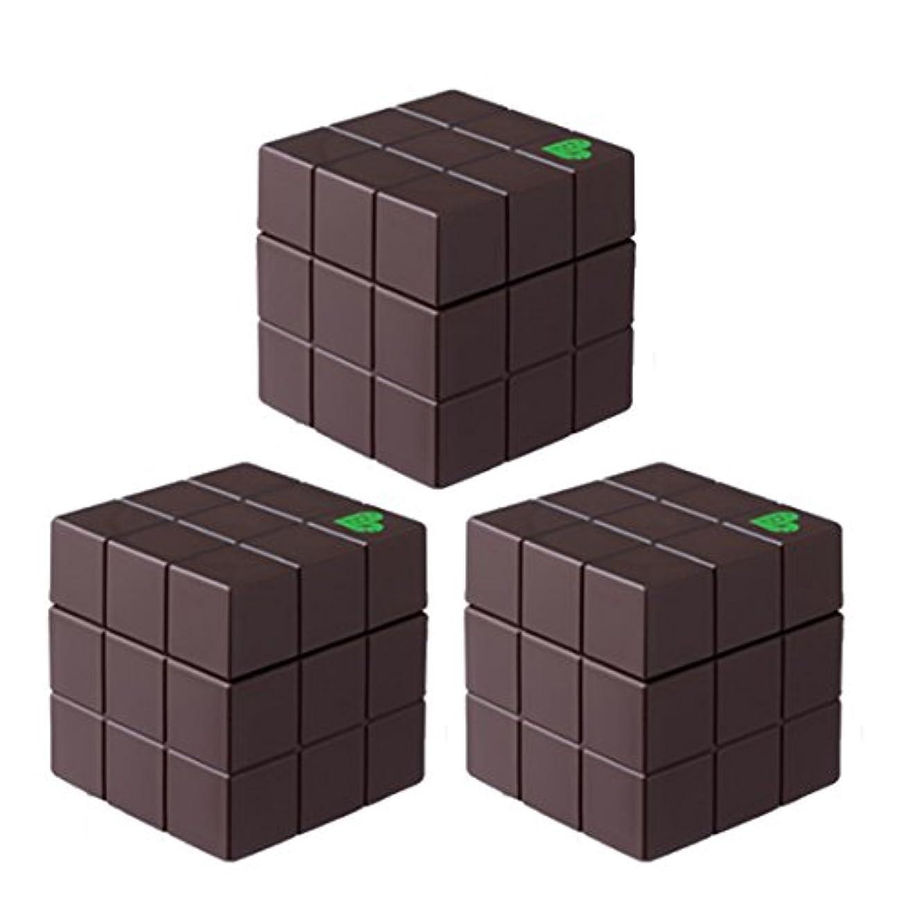 ヘア考え式【X3個セット】 アリミノ ピース プロデザインシリーズ ハードワックス チョコ 80g ARIMINO