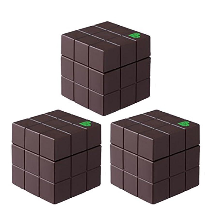 一般できる無効にする【X3個セット】 アリミノ ピース プロデザインシリーズ ハードワックス チョコ 80g ARIMINO