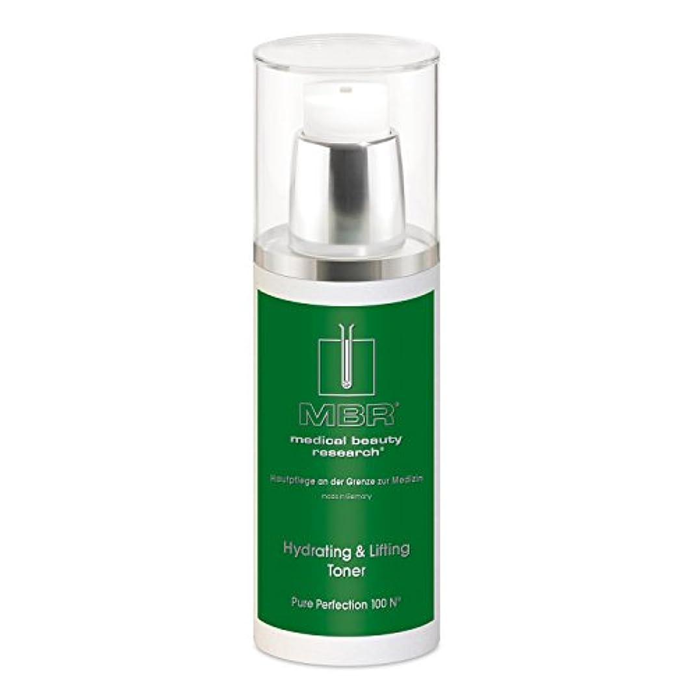 起訴するサーバント痛みMBR Medical Beauty Research Pure Perfection 100N Hydrating & Lifting Toner 150ml/5.1oz並行輸入品
