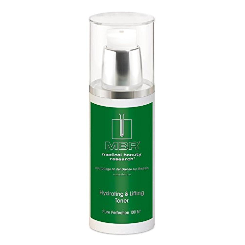 肺ダッシュ輸送MBR Medical Beauty Research Pure Perfection 100N Hydrating & Lifting Toner 150ml/5.1oz並行輸入品