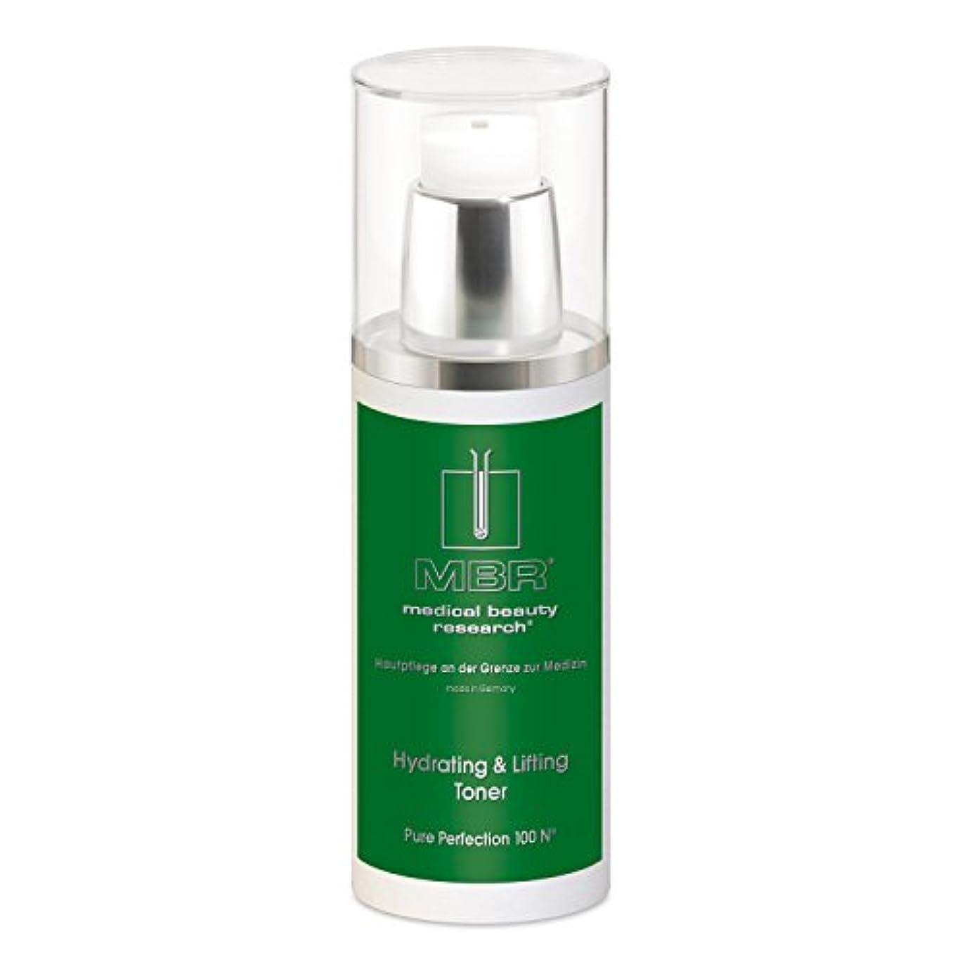 臨検世辞人里離れたMBR Medical Beauty Research Pure Perfection 100N Hydrating & Lifting Toner 150ml/5.1oz並行輸入品