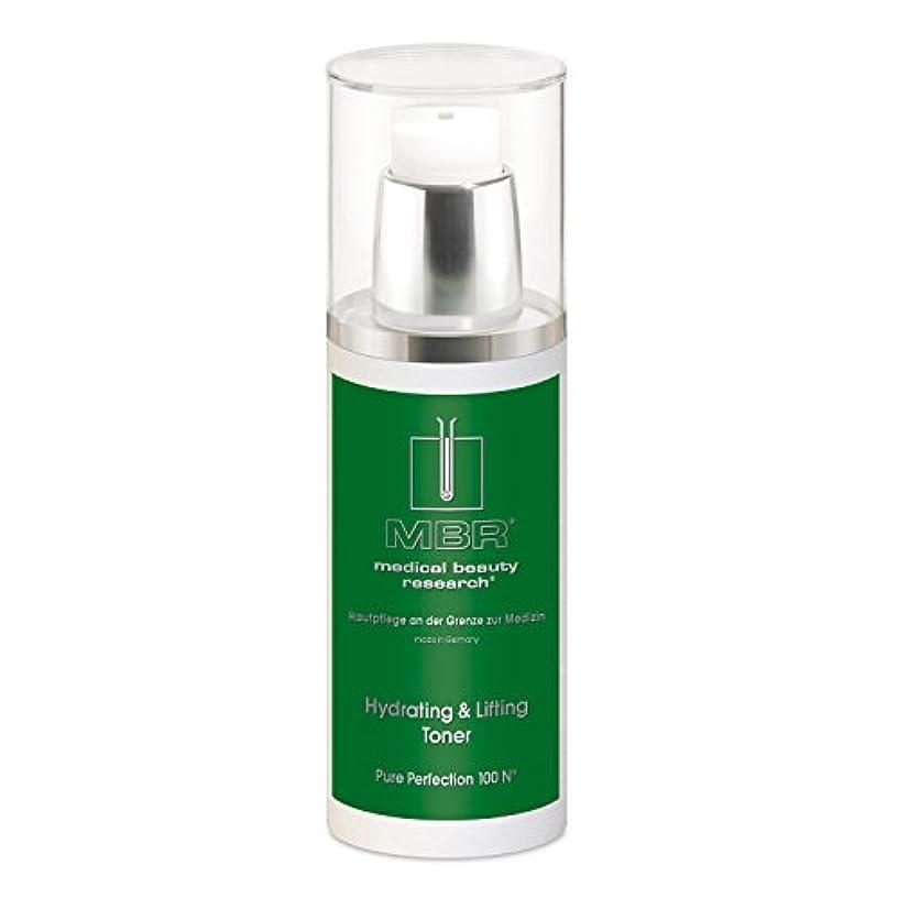 メタルラインヘルメットカフェテリアMBR Medical Beauty Research Pure Perfection 100N Hydrating & Lifting Toner 150ml/5.1oz並行輸入品