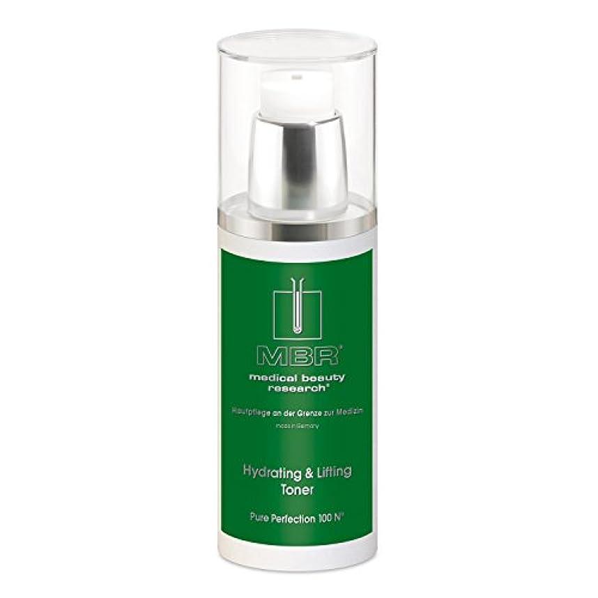 ドキドキ反対に欠乏MBR Medical Beauty Research Pure Perfection 100N Hydrating & Lifting Toner 150ml/5.1oz並行輸入品