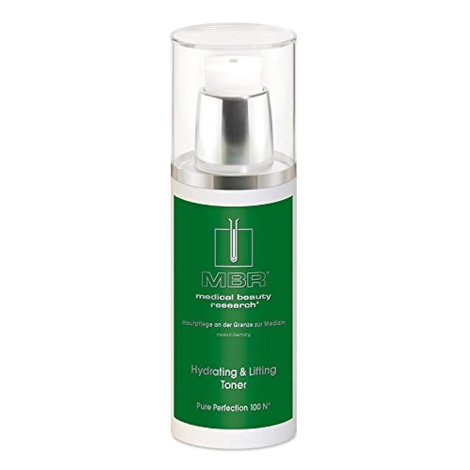 振動するコールシェーバーMBR Medical Beauty Research Pure Perfection 100N Hydrating & Lifting Toner 150ml/5.1oz並行輸入品