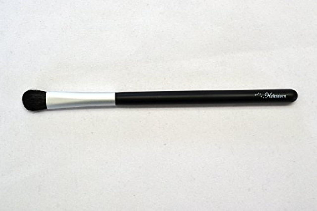 小さい一時停止風変わりな熊野筆 北斗園 Kシリーズ アイシャドウライナーブラシ(黒銀)