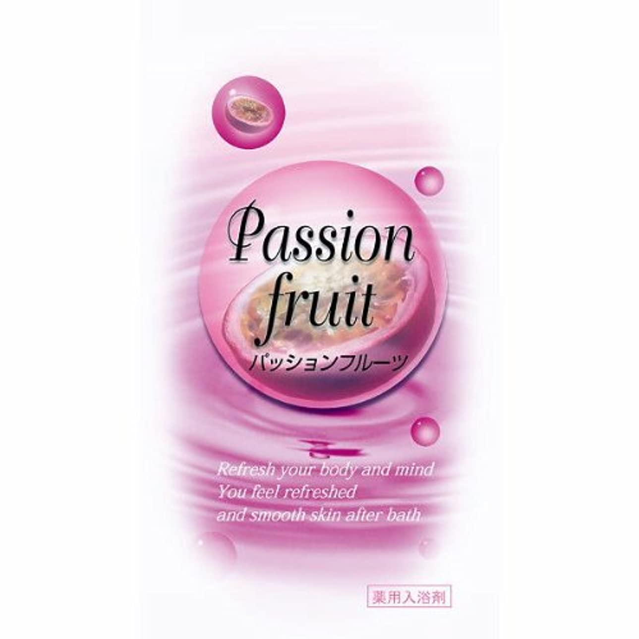 有利冷える句トプラン入浴剤 パッションフルーツの香り