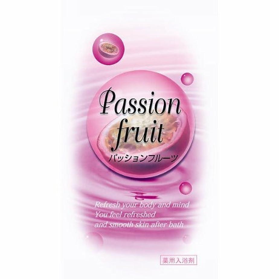 トプラン入浴剤 パッションフルーツの香り