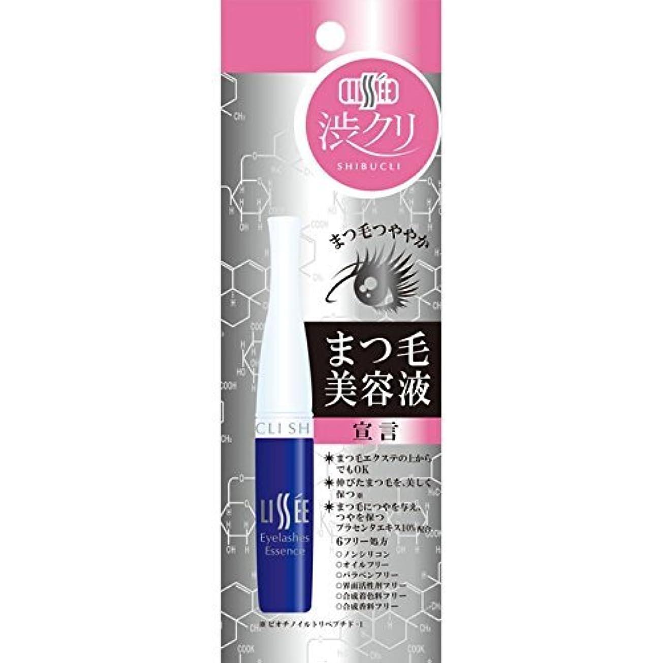 肥料シュガー会社渋クリ リセ まつ毛美容液 6ml