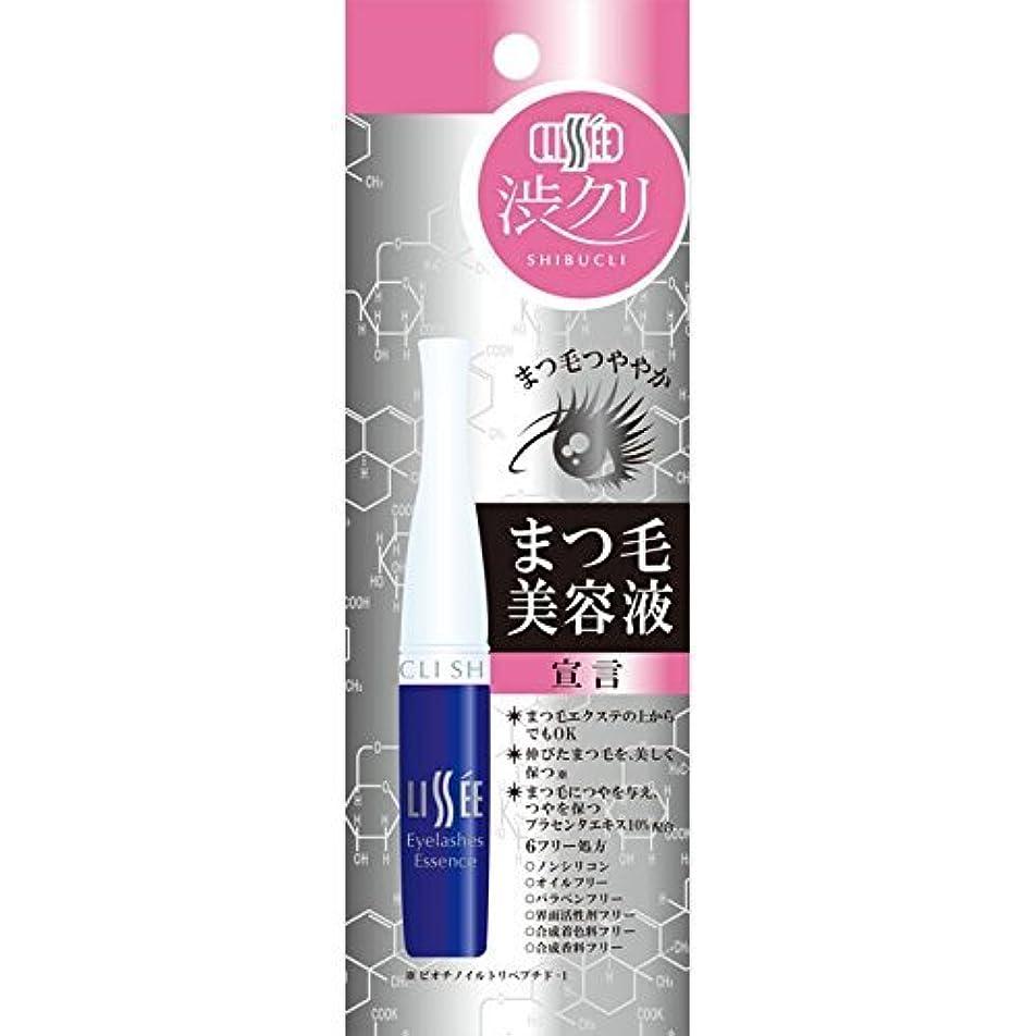 くぼみ三過敏な渋クリ リセ まつ毛美容液 6ml