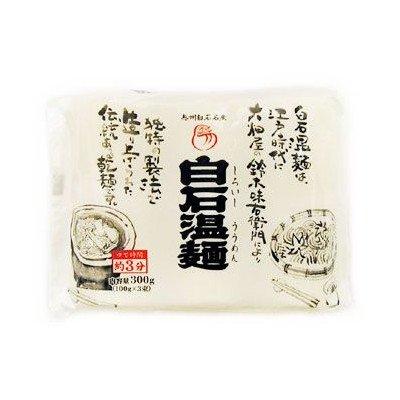 白石興産 『だるま』 白石温麺(しろいしううめん) 300g(100g×3束) 1ケース(20個入)