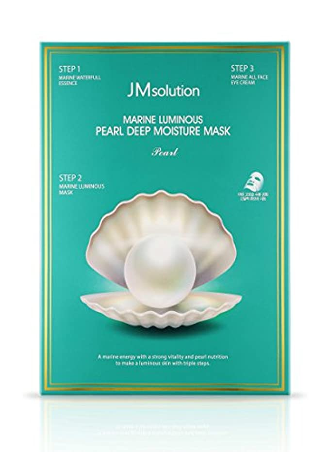 単独でリッチ責めJMソリューション JMsolution マリン ルミナス ディープ モイスチャー マスク 10枚入