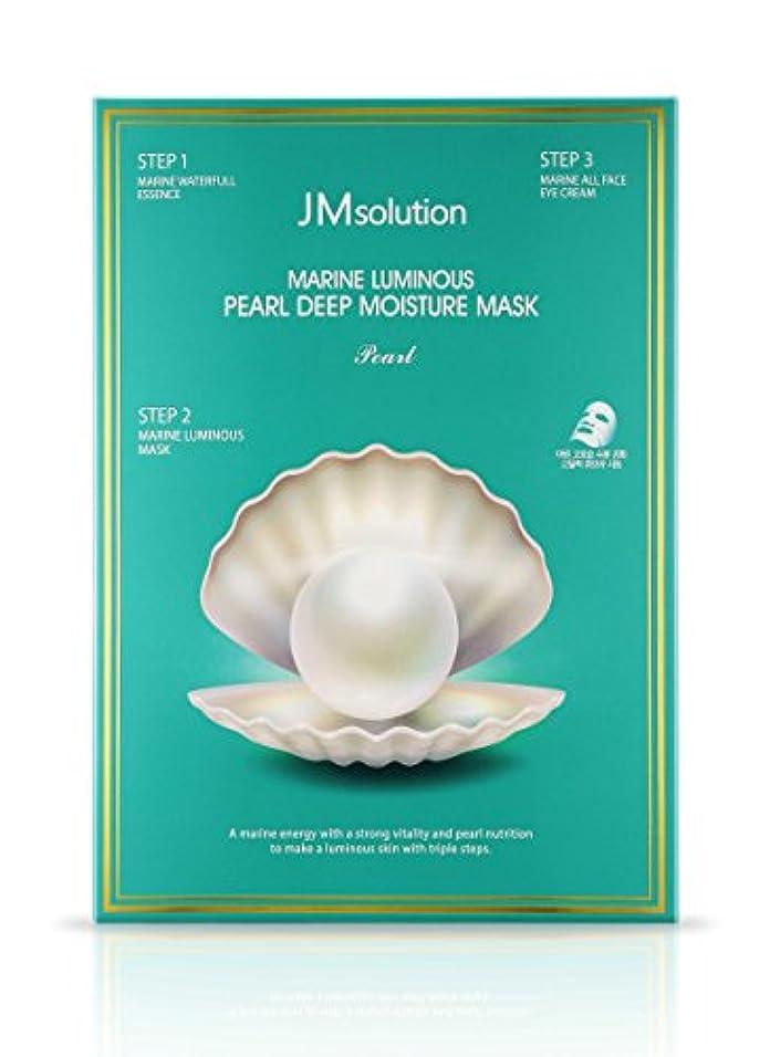 みがきます経歴宝石JMソリューション JMsolution マリン ルミナス ディープ モイスチャー マスク 10枚入