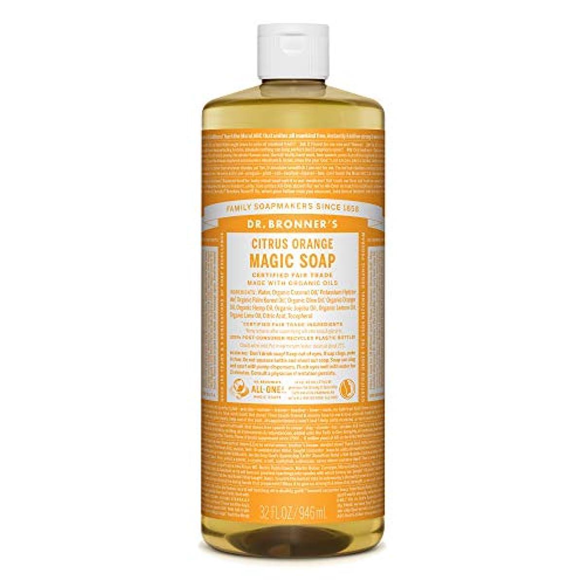 窒息させる豊富対象ドクターブロナー マジックソープ CI(シトラスオレンジ) 946ml オーガニックソープ