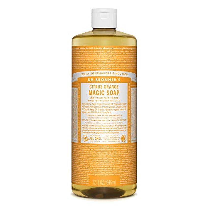 プラグシルエットメガロポリスドクターブロナー マジックソープ CI(シトラスオレンジ) 946ml オーガニックソープ