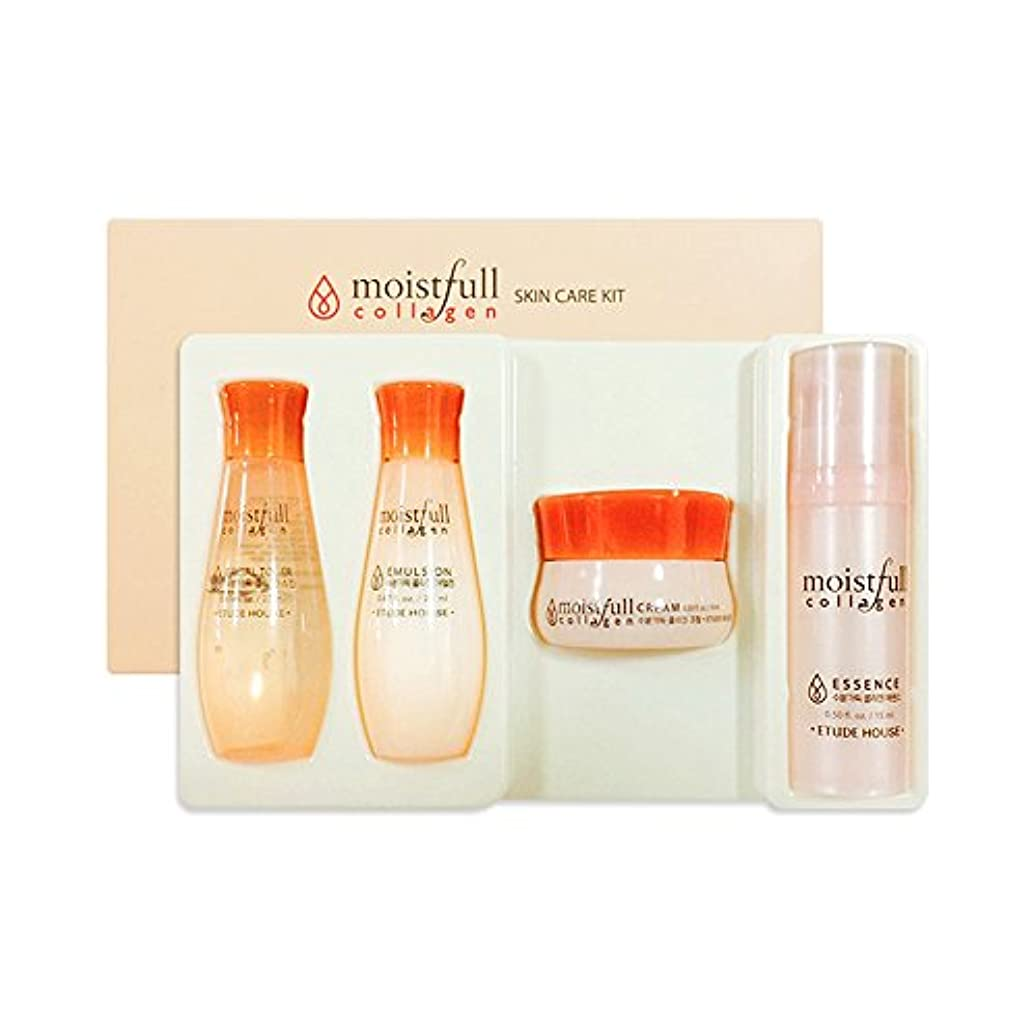 垂直ローマ人アクセス(6 Pack) ETUDE HOUSE Moistfull Skin Collagen Skin Care Kit (並行輸入品)