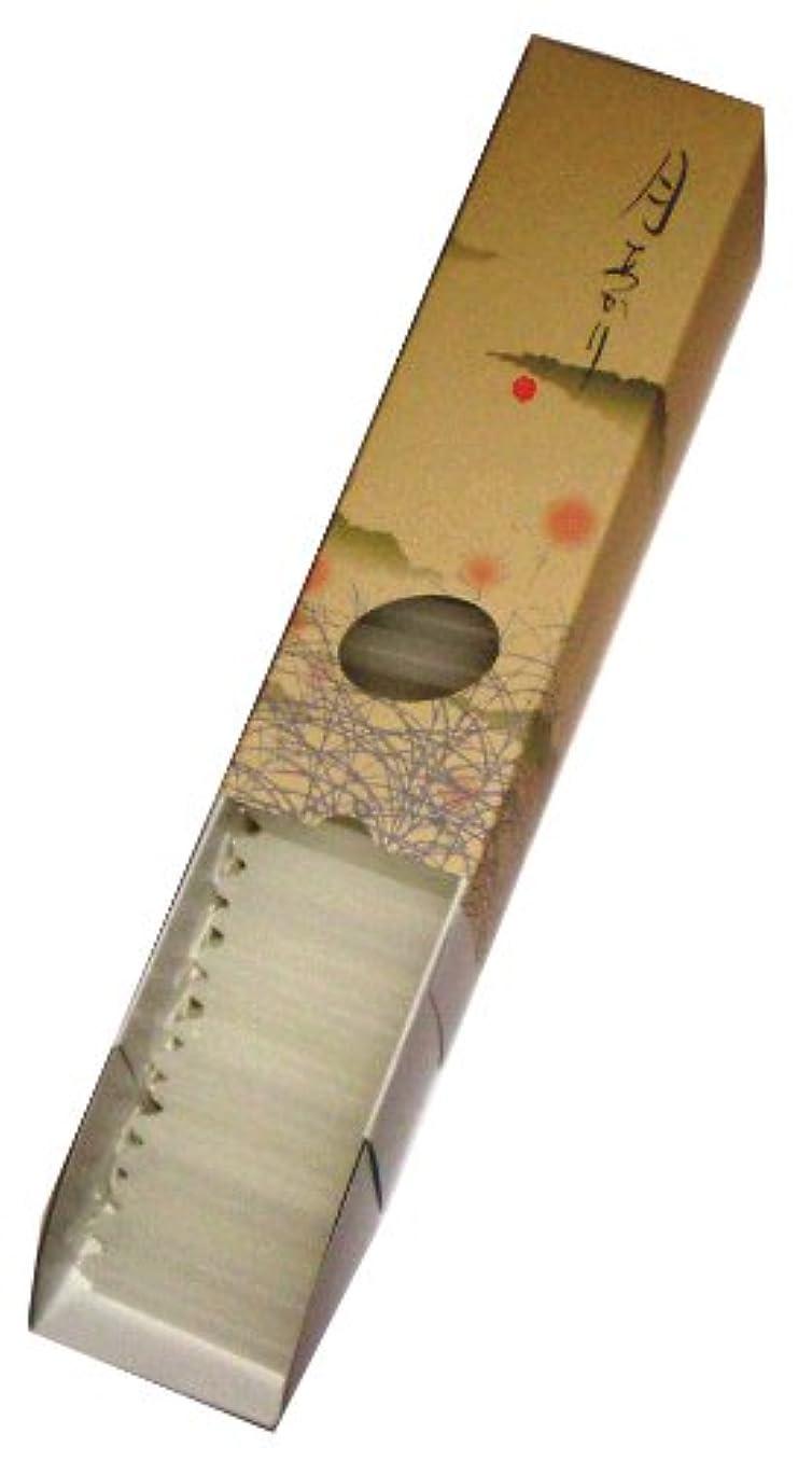 暴露感染する適用済み東海製蝋のろうそく 月あかり 太20分約130本