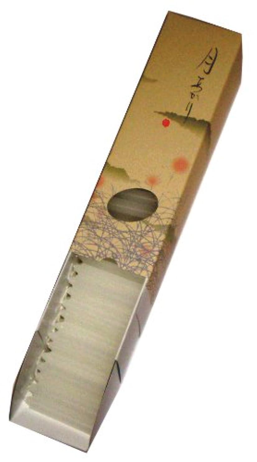 ストライプ染料永久に東海製蝋のろうそく 月あかり 太20分約130本