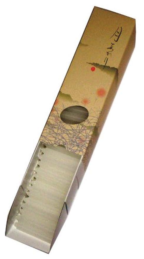 喜び肘舌な東海製蝋のろうそく 月あかり 太20分約130本