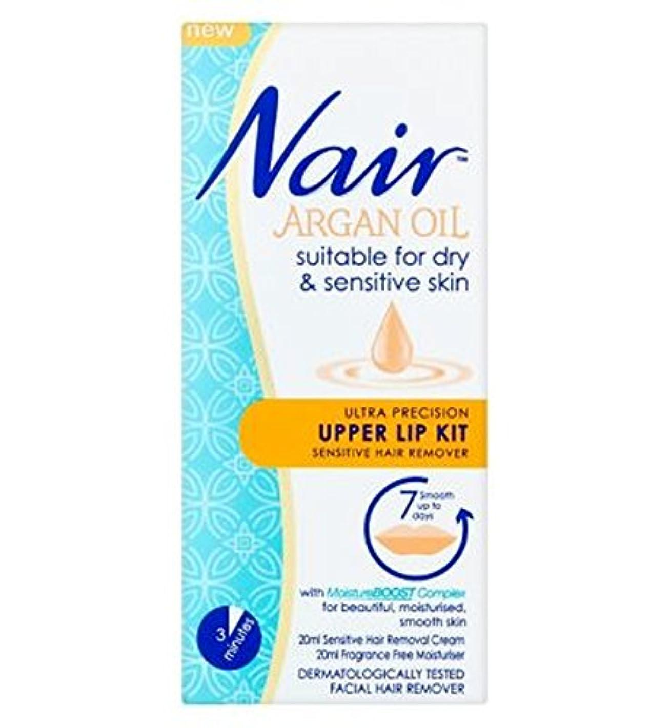 聞く潜む仕様Nairさん上唇キット20ミリリットル (Nair) (x2) - Nair Upper lip kit 20ml (Pack of 2) [並行輸入品]