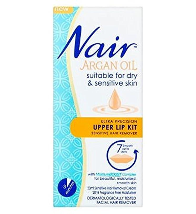 財産サドルしおれたNair Upper lip kit 20ml - Nairさん上唇キット20ミリリットル (Nair) [並行輸入品]