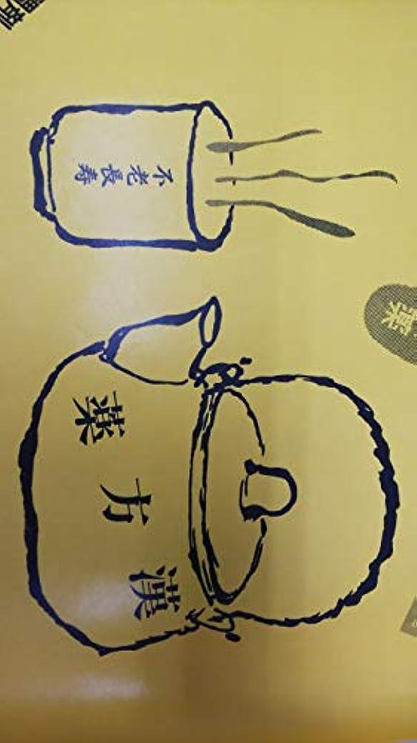 関連付ける誘惑するトンネル白姜蚕 (刻)[内容量:500g]別名:白僵蚕[原産国:中国]
