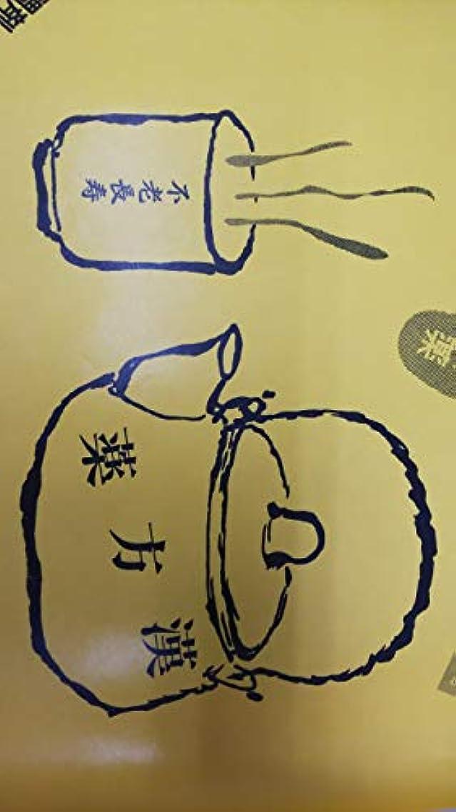四面体絞る分散サラシア レティキュラータ (刻)[内容量:500g][原産国:????]