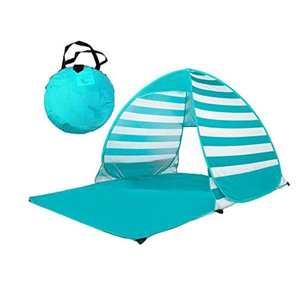 統計的作物火曜日テント、全自動ポータブルビーチテント、3-4人用アウトドアフィッシングキャンプ、ブルー