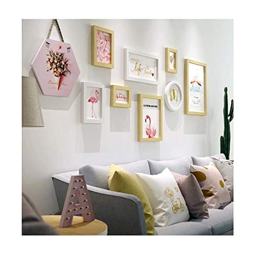 触手シソーラスおもてなしLMZ 8本の居間ソリッドウッドフォトフレームコラージュ、装飾的なクリエイティブな寝室の写真のフレームの壁65.7 * 25.6in
