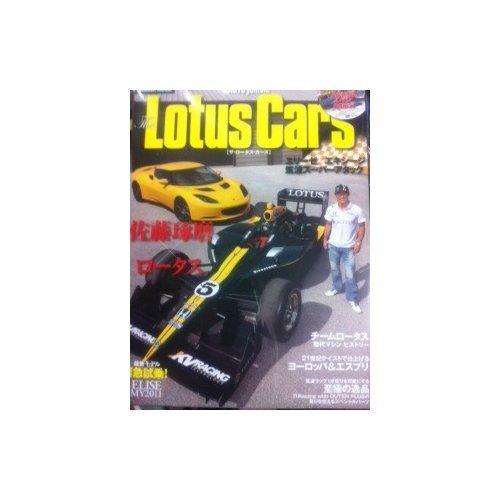 AUTO jumble The Lotus Cars (学研ムック)