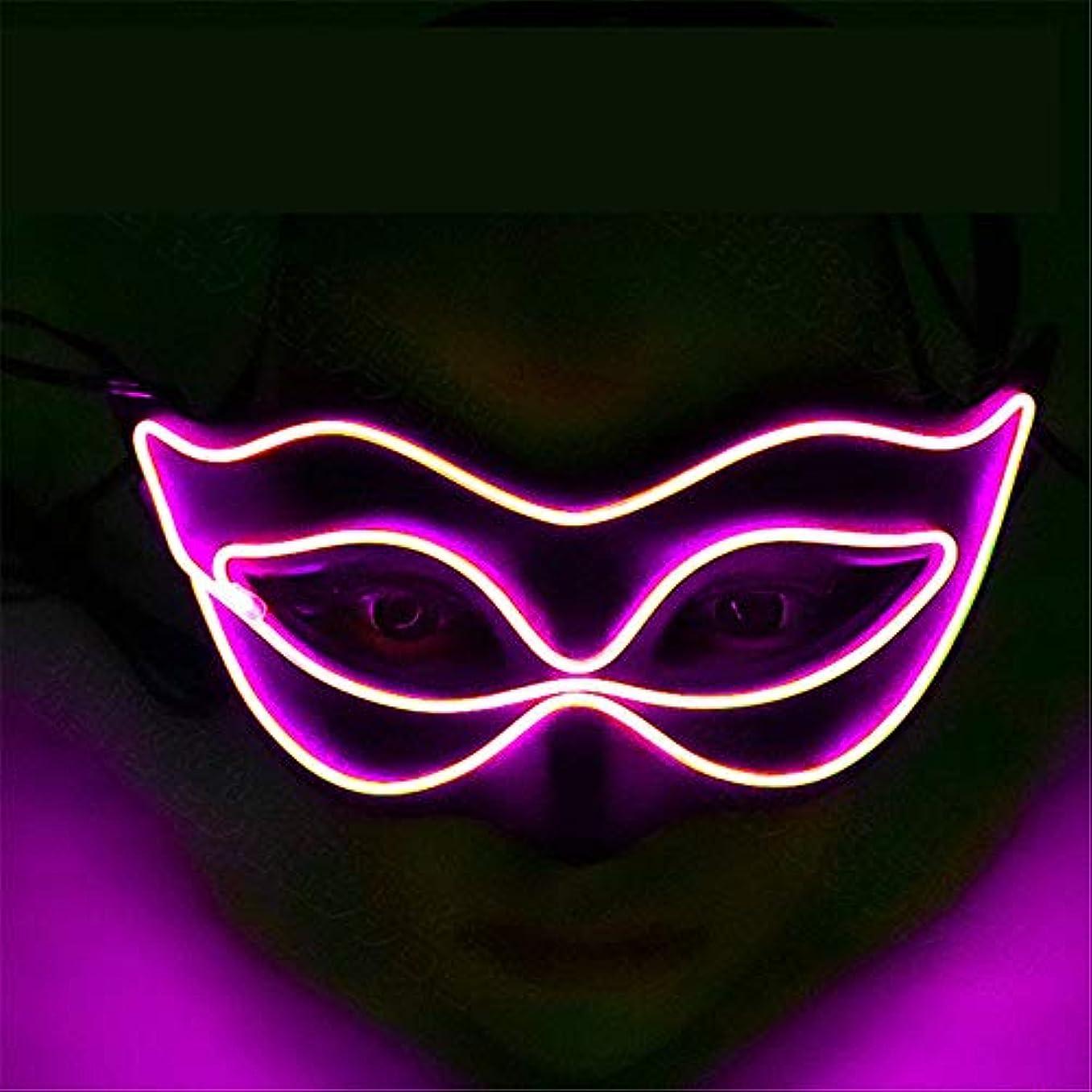 物質軌道入射仮面舞踏会マスク 仮面舞踏会白熱マスクカラフルな蛍光マスクパーティープリンセスマスク 女性用仮装マスク (Color : Pink)