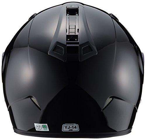 ヤマハ(YAMAHA) バイクヘルメット ジェット YJ-14 ZENITH サンバイザーモデル L(59-60cm) メタルブラック 90791-2280L