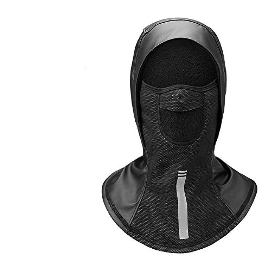 分子豊かな素人コールドマスク冬防風レザー暖かいフード襟よだれかけ屋外乗馬コールドマスクオートバイフルフェイスネック