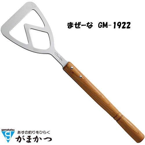 がまかつ(Gamakatsu) 撒き餌杓 まぜーな 430×113mm GM-1922