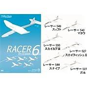 ホワイトウイングス(RACER 6) バルサタイプ 6機種セット 滞空競技用機
