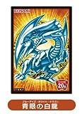 遊戯王/20th ANNIVERSARY キャンペーン「SPECIAL プロテクター vol.1」/青眼の白龍 スリーブ(40枚)