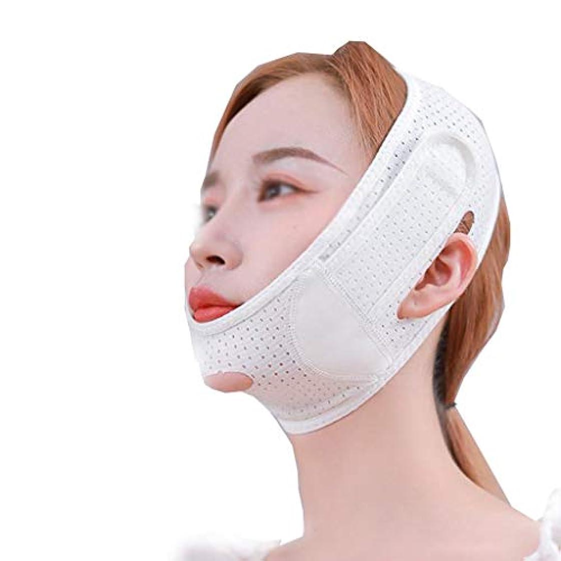 ZWBD フェイスマスク, 薄い顔のステッカーアーティファクトの包帯は小さい二重顎の法令のマスクを固める小さいVの表面を引っ張ります
