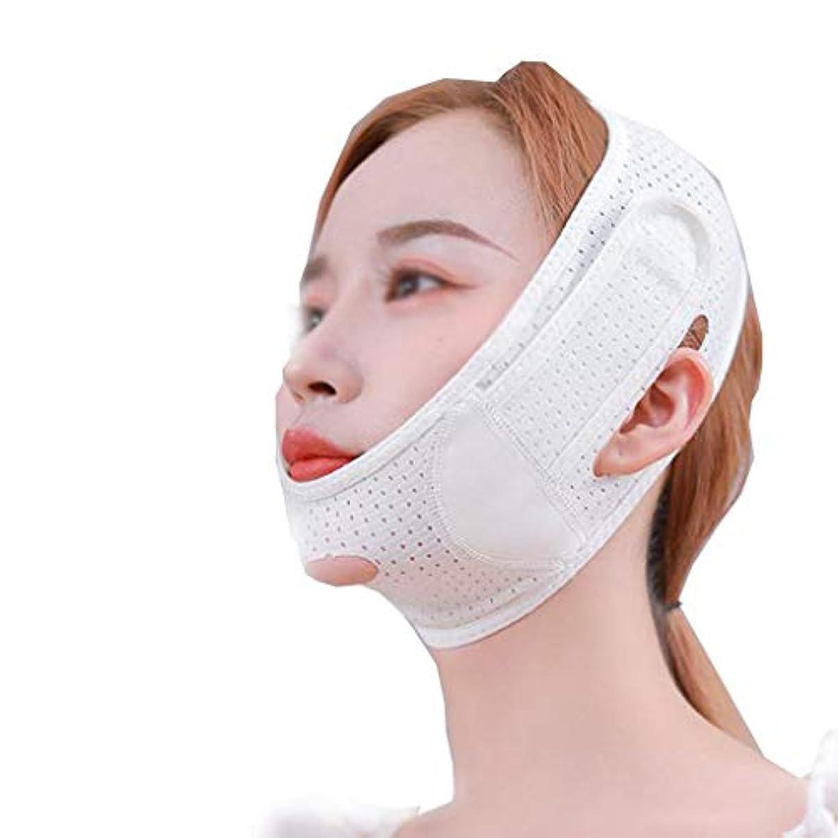 膨張する黙ビデオZWBD フェイスマスク, 薄い顔のステッカーアーティファクトの包帯は小さい二重顎の法令のマスクを固める小さいVの表面を引っ張ります