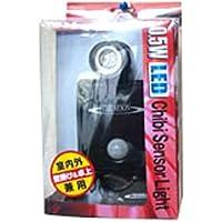 0.5w Chibi LEDセンサーライト MS-05 ブラック be4836