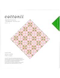 宮本 和ざらしハンカチ 『cotonii』 フラワーチェック ピンクグリーン 49×49cm