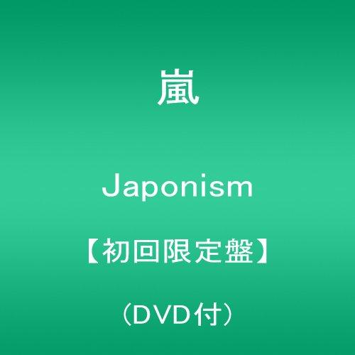 Japonism【初回限定盤】(DVD付)の詳細を見る
