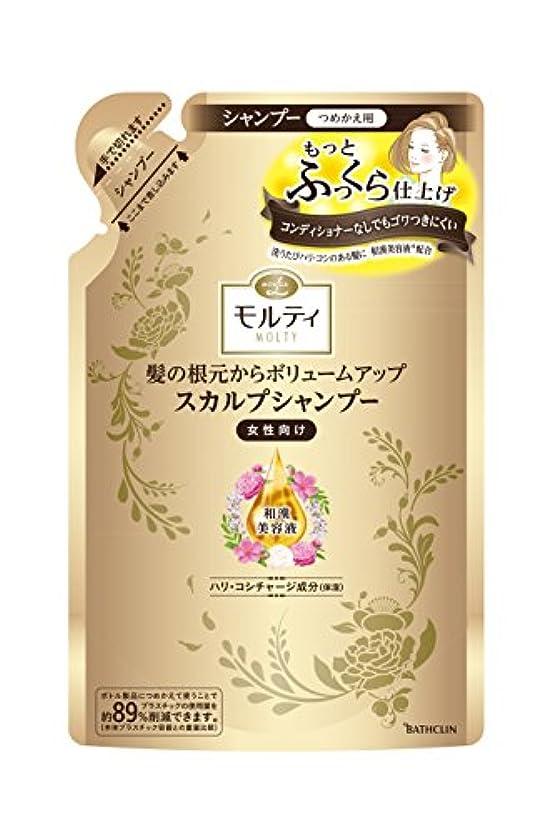 アリスゲージセマフォモウガL モルティ スカルプシャンプー 美容液in つめかえ用 240mL