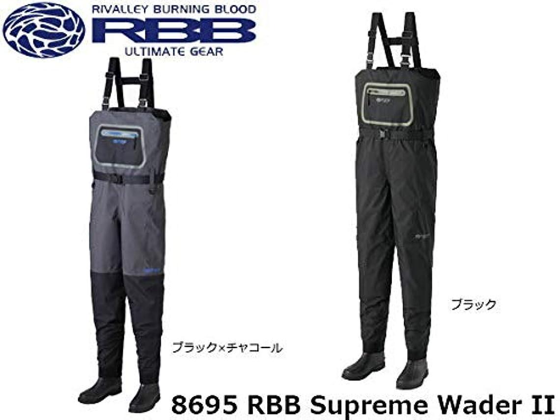 エキサイティング陰謀乞食双進(SOSHIN) ウェーダー RBB シュープリームウェイダーII ブラック L No.8695