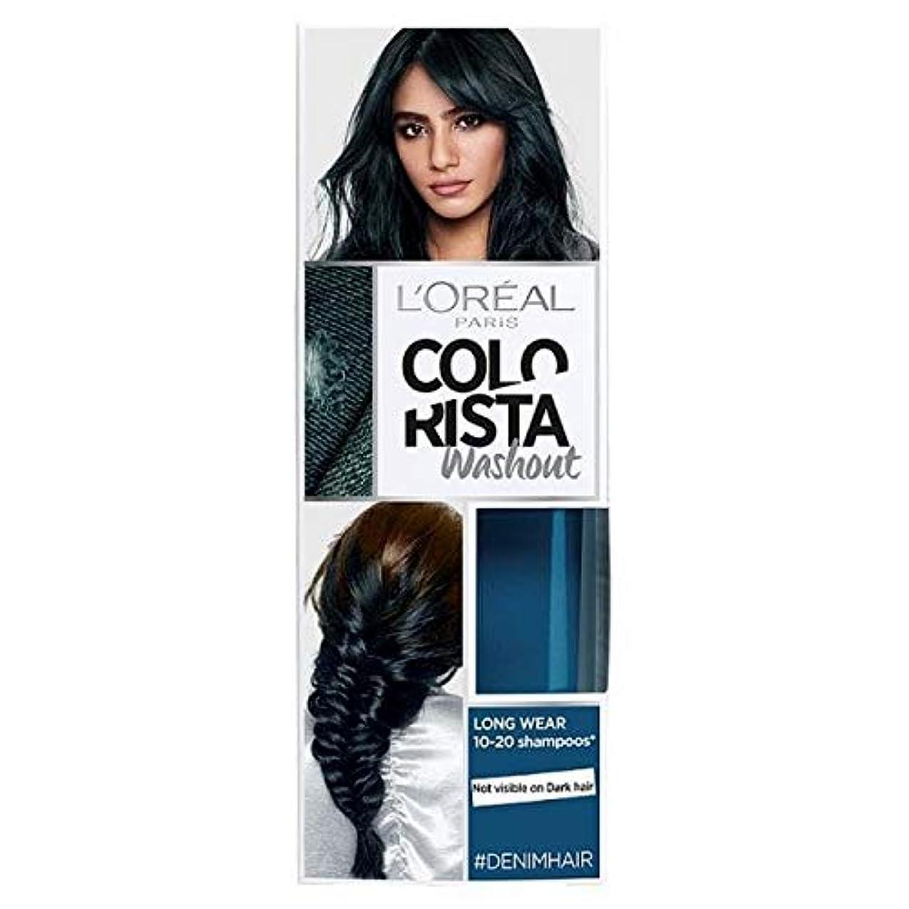 挨拶受粉者パプアニューギニア[Colorista] Colorista洗い出しデニムブルー半永久染毛剤 - Colorista Washout Denim Blue Semi-Permanent Hair Dye [並行輸入品]